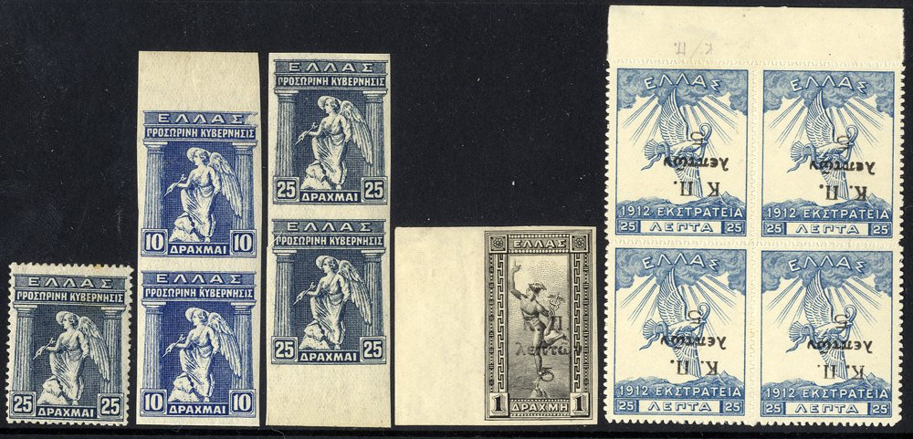 stamp auctions by corbitt stamps stamp auction   et collection engraved issue to 10dr deep blue unused venizelos essay set of five iris issue set of eleven to 25dr unused the rare set of