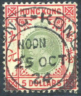 Stamp Auctions By Corbitt Stamps Stamp Auction 156 Hong Kong