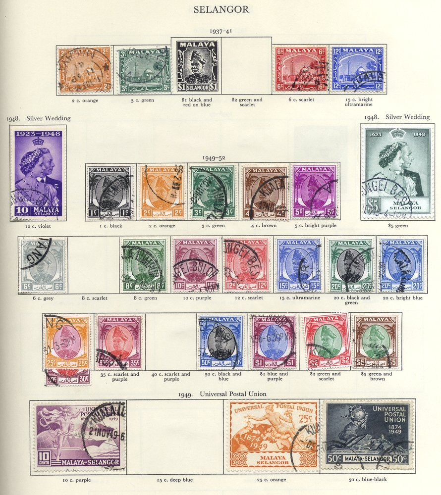 Lot 76 - MIXED LOTS & ACCUMULATIONS MIXED LOTS & ACCUMULATIONS -  Corbitts Sale #158