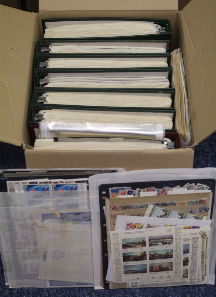 Stamp Auction - World Stamps Russia - Sale #158, lot 982