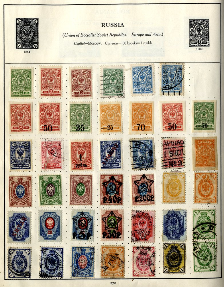 Lot 122 - MIXED LOTS & ACCUMULATIONS MIXED LOTS & ACCUMULATIONS -  Corbitts Sale #162
