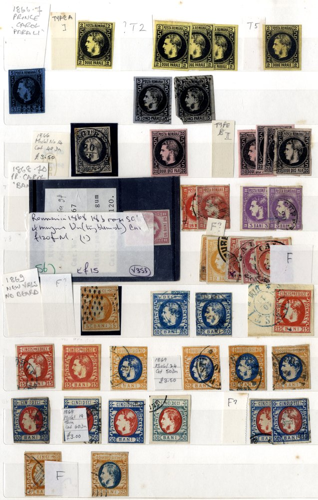 Lot 187 - COUNTRY LOTS COUNTRY LOTS -  Corbitts Sale #162