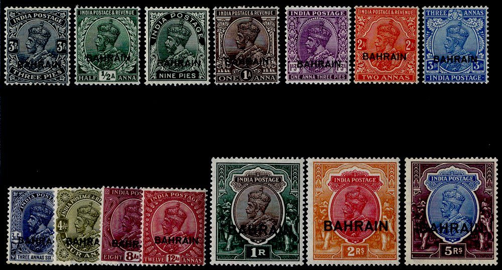 Lot 395 - World Stamps bahrain -  Corbitts Sale #162