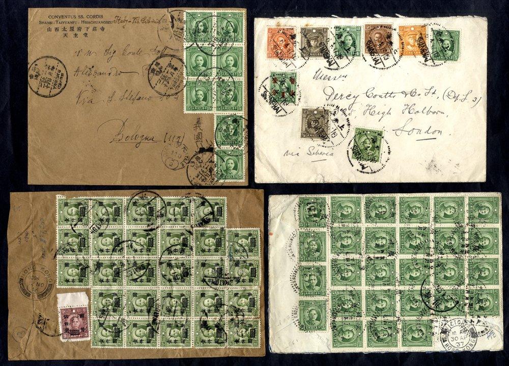 Lot 519 - World Stamps China -  Corbitts Sale #162