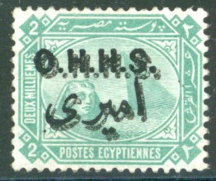 Lot 573 - World Stamps Egypt -  Corbitts Sale #162