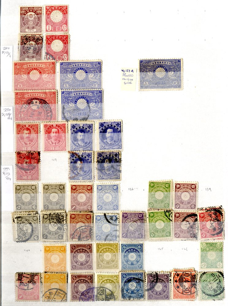 Lot 870 - World Stamps Japan -  Corbitts Sale #162