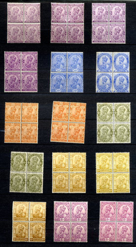 Lot 75 - MIXED LOTS & ACCUMULATIONS  -  Corbitts Sale #163 - Day 1