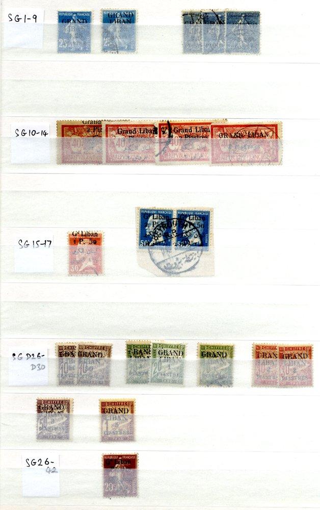 Lot 670 - Lebanon  -  Corbitts Sale #163 - Day 1