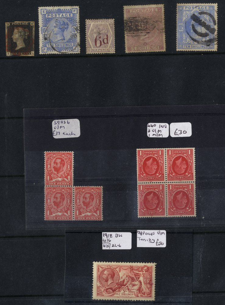 Lot 1510 - COLLECTIONS & ACCUMULATIONS  -  Corbitts Sale #163 - Day 2