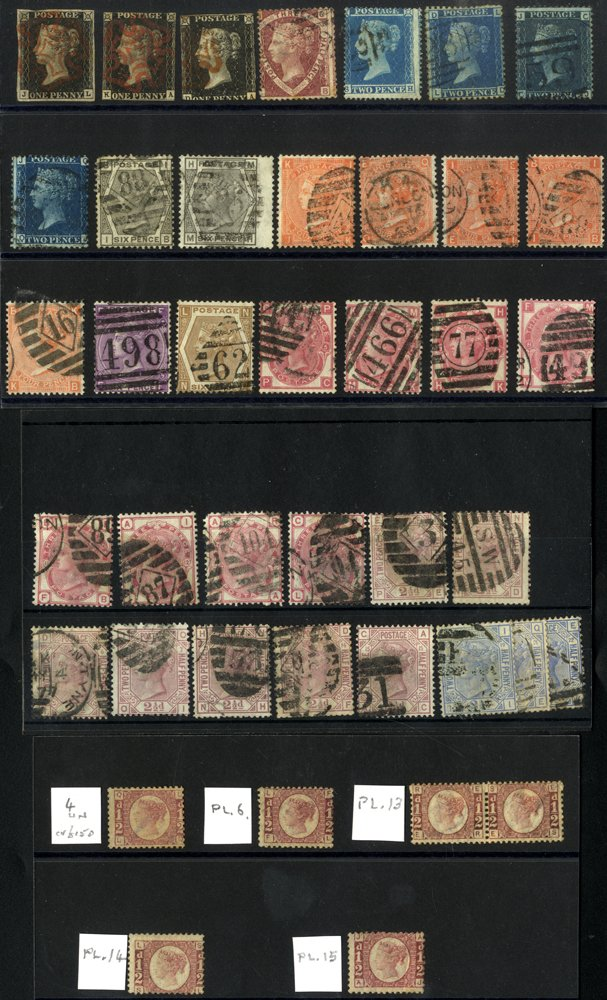 Lot 1514 - COLLECTIONS & ACCUMULATIONS  -  Corbitts Sale #163 - Day 2