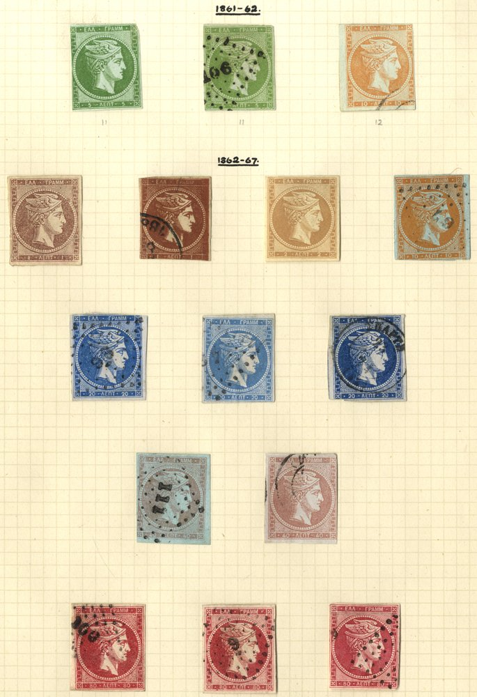 Lot 20 - MIXED LOTS & ACCUMULATIONS  -  Corbitts Sale #165