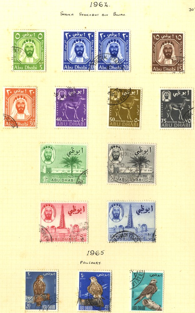 Lot 160 - Abu Dhabi  -  Corbitts Sale #165