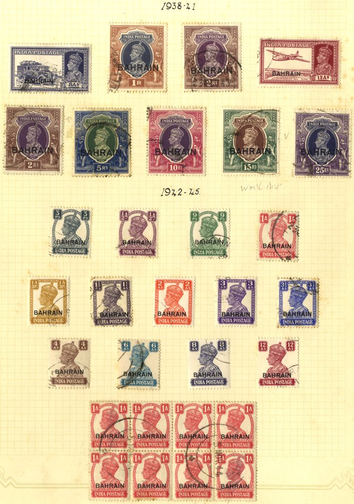 Lot 231 - bahrain  -  Corbitts Sale #165
