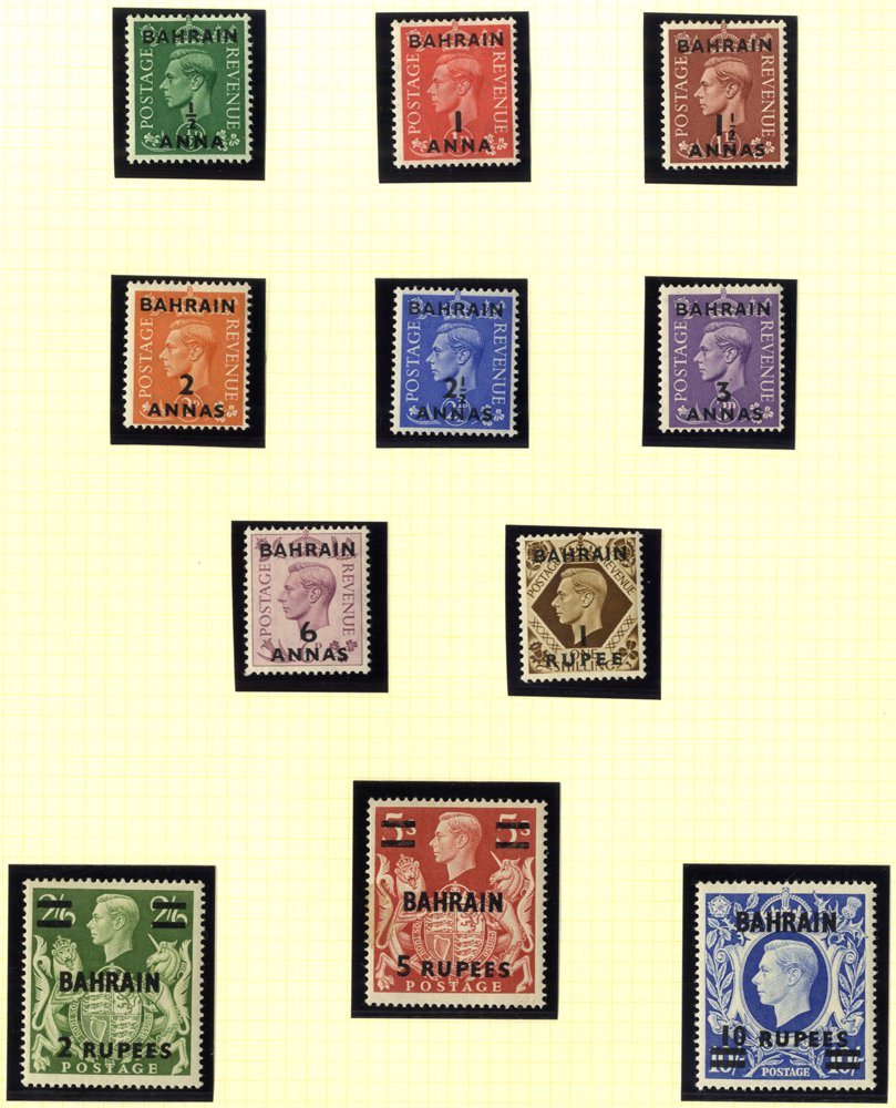 Lot 232 - bahrain  -  Corbitts Sale #165