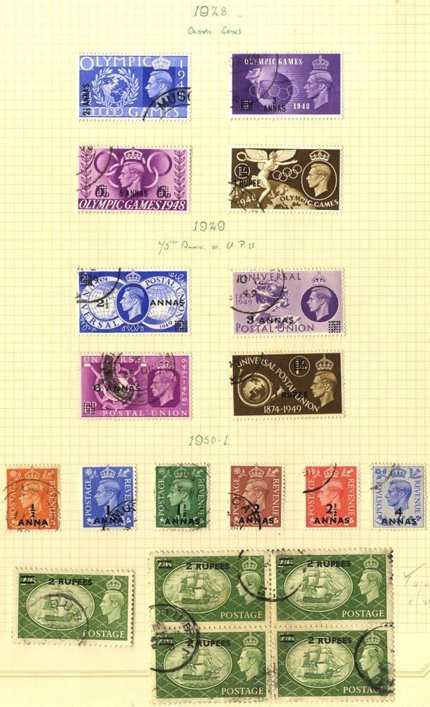 Lot 291 - british postal agencies in eastern arabia  -  Corbitts Sale #165