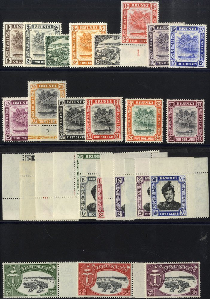 Lot 294 - brunei  -  Corbitts Sale #165