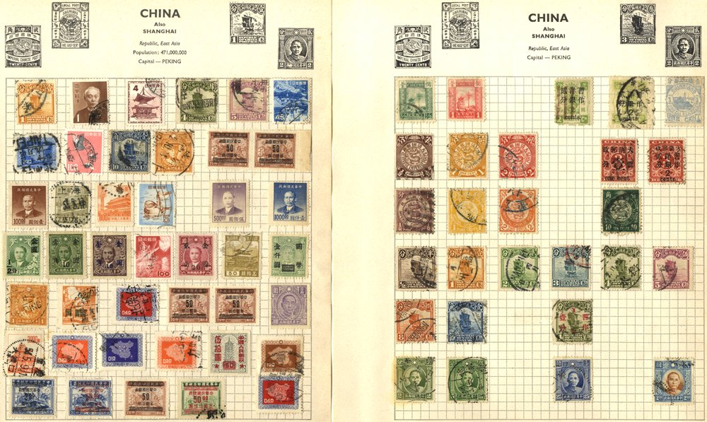 Lot 351 - China  -  Corbitts Sale #165