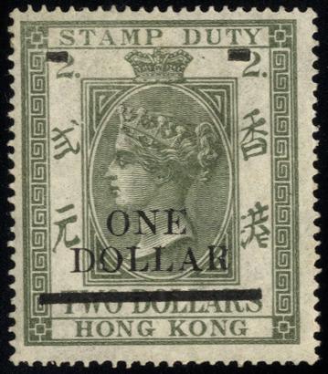Lot 675 - Hong Kong  -  Corbitts Sale #165
