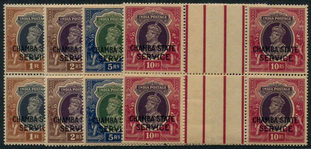 Lot 696 - indian convention states  -  Corbitts Sale #165