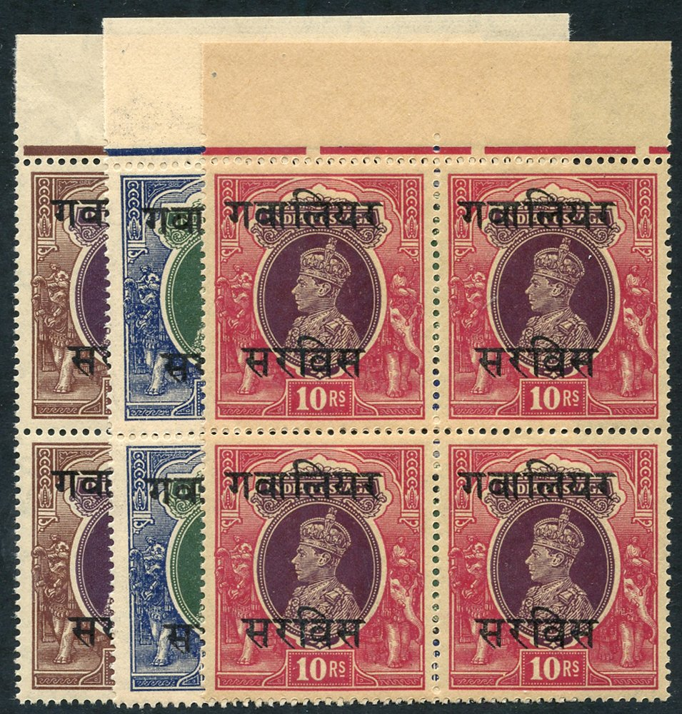 Lot 697 - indian convention states  -  Corbitts Sale #165