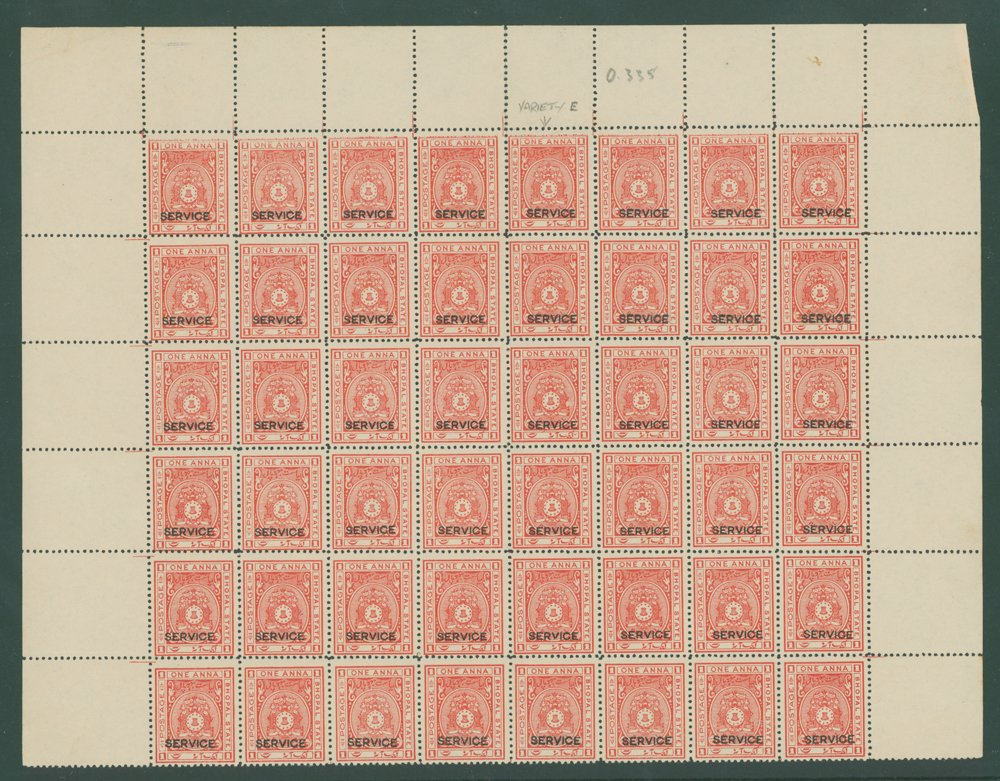 Lot 699 - indian feudatory states  -  Corbitts Sale #165