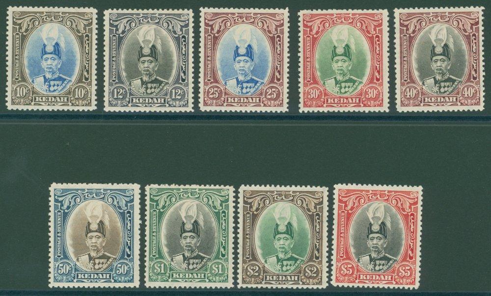 Lot 771 - malayan states  -  Corbitts Sale #165