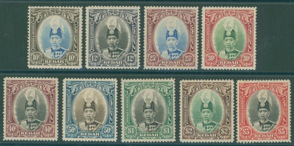 Lot 773 - malayan states  -  Corbitts Sale #165