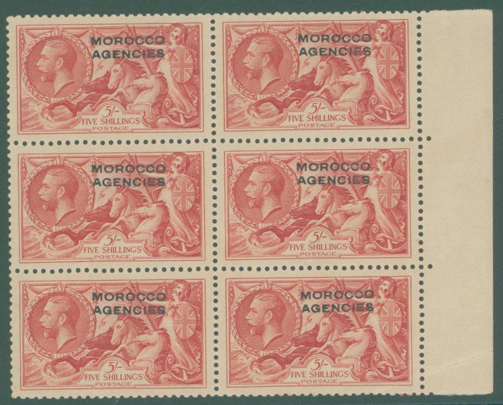 Lot 802 - morocco agencies  -  Corbitts Sale #165