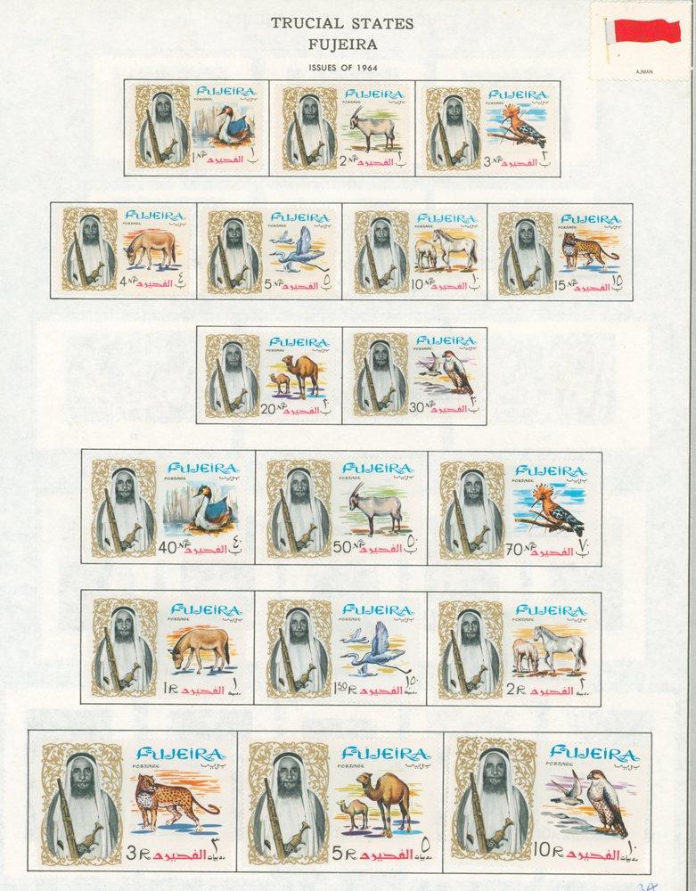 Lot 1091 - united arab emirates  -  Corbitts Sale #165