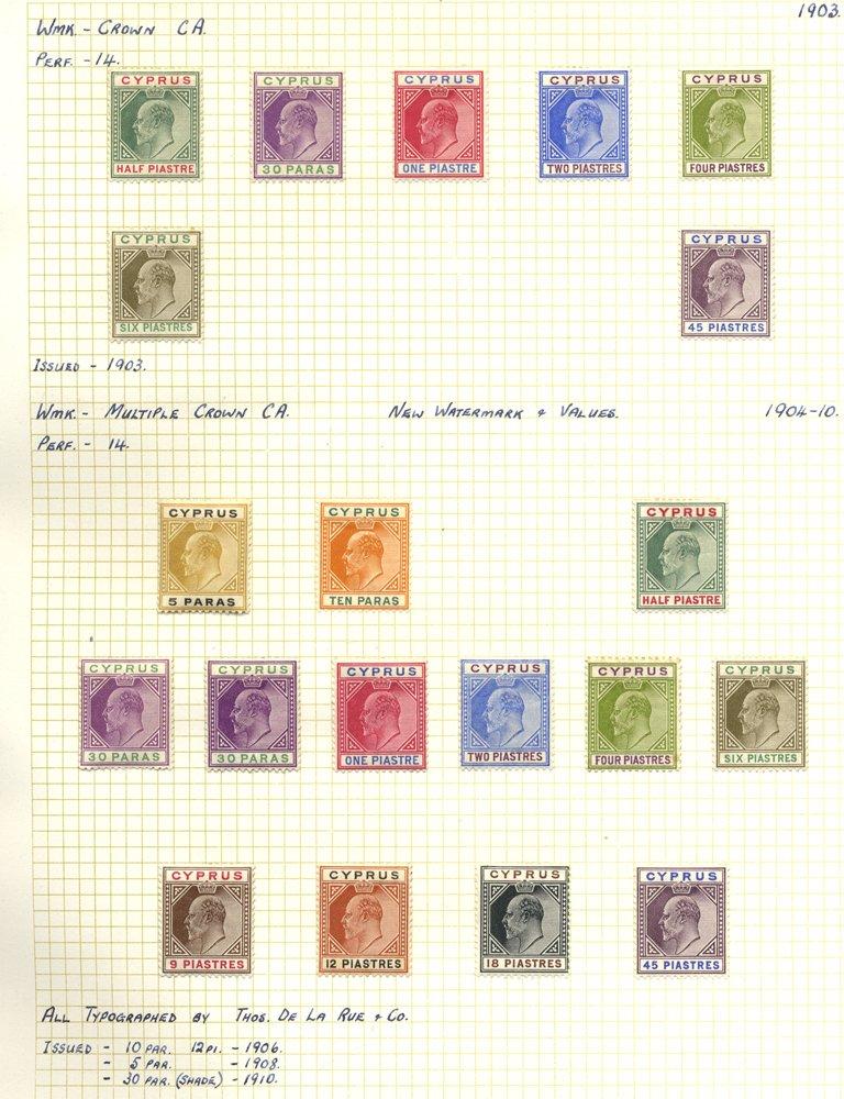 Lot 403 - Cyprus  -  Corbitts Sale #166
