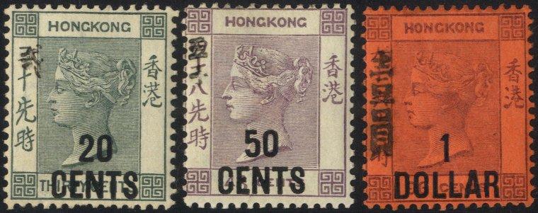 Lot 613 - Hong Kong  -  Corbitts Sale #166