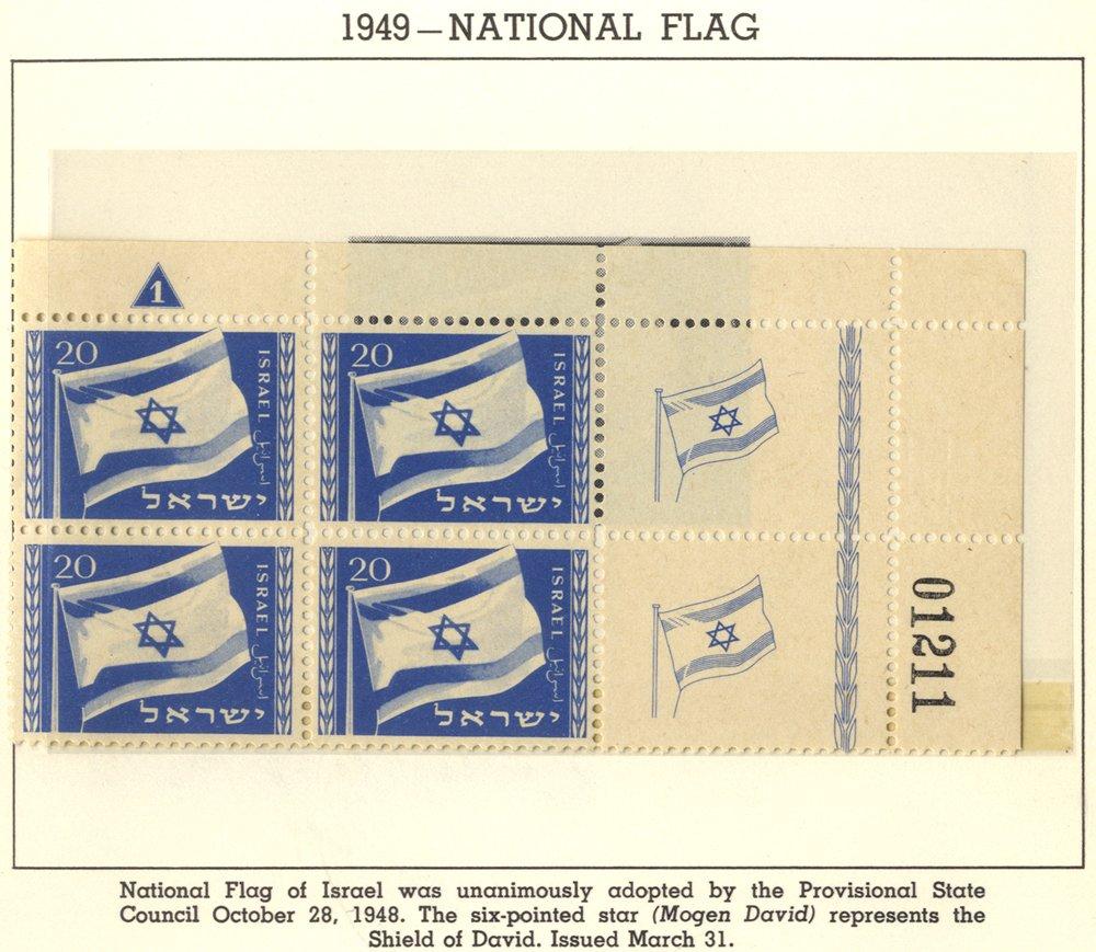 Lot 691 - Israel  -  Corbitts Sale #166