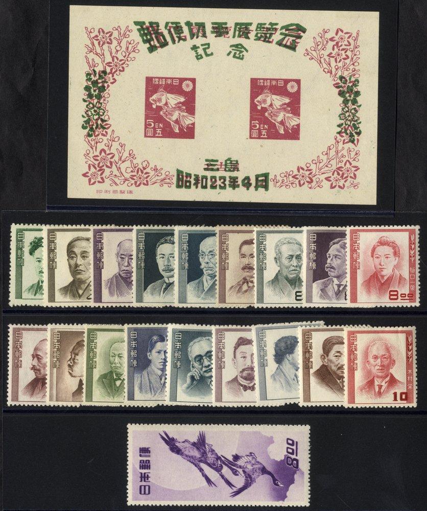 Lot 704 - Japan  -  Corbitts Sale #166