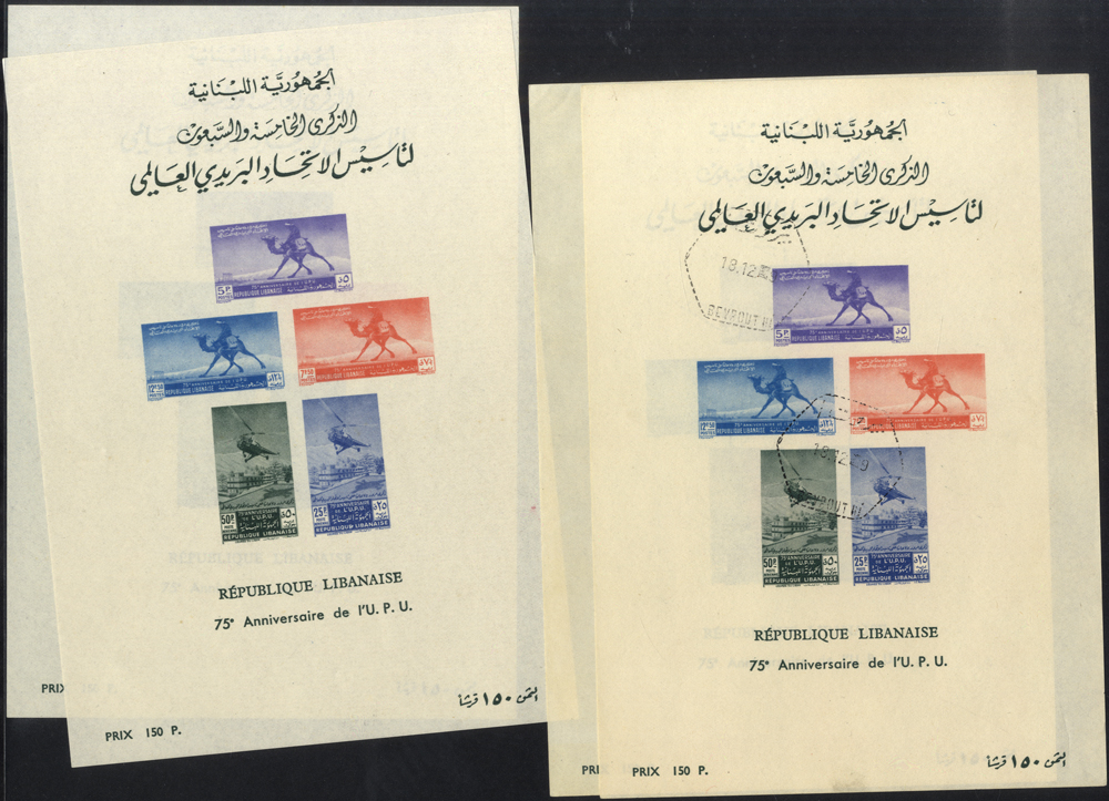 Lot 721 - Lebanon  -  Corbitts Sale #166