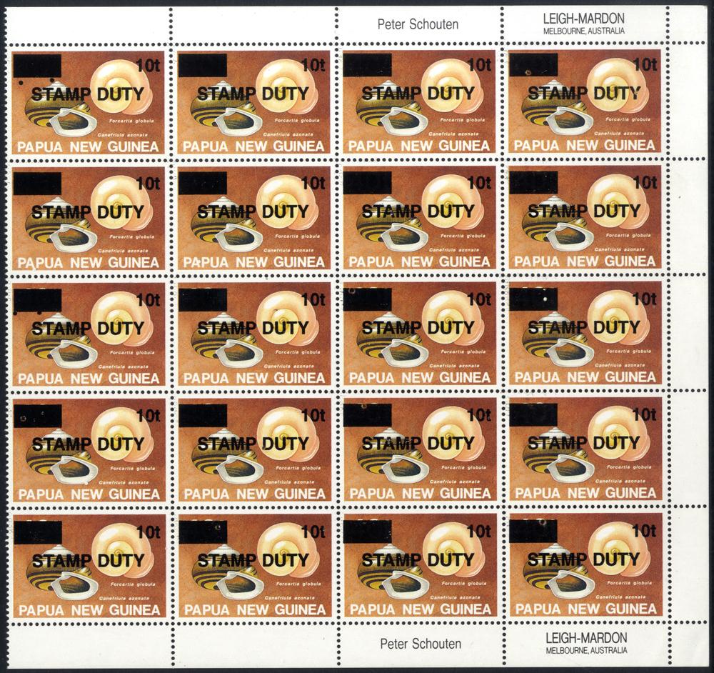 Lot 834 - papua new guinea  -  Corbitts Sale #166