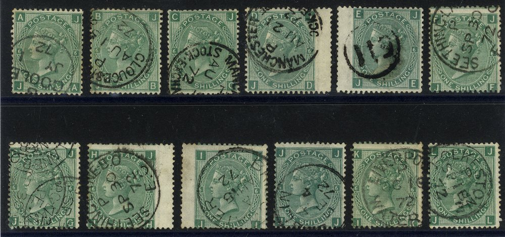 1867 1s set of letterings SG117 Plate 6 - VFU