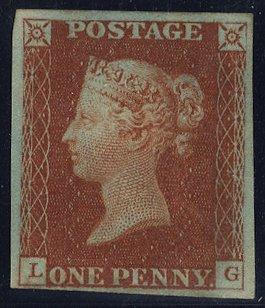 1845 penny red Plate 58 fresh unused