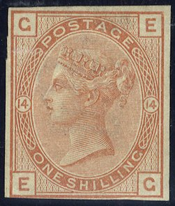 1881 1s orange brown Imprimatur SG163