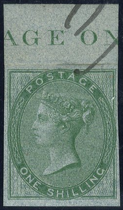 1856 1s green Wmk Emblems IMPRIMATUR very rare top marginal blue glazed paper
