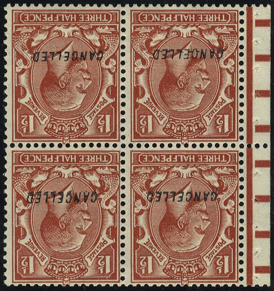 1924 1½d ex-booklet block of four