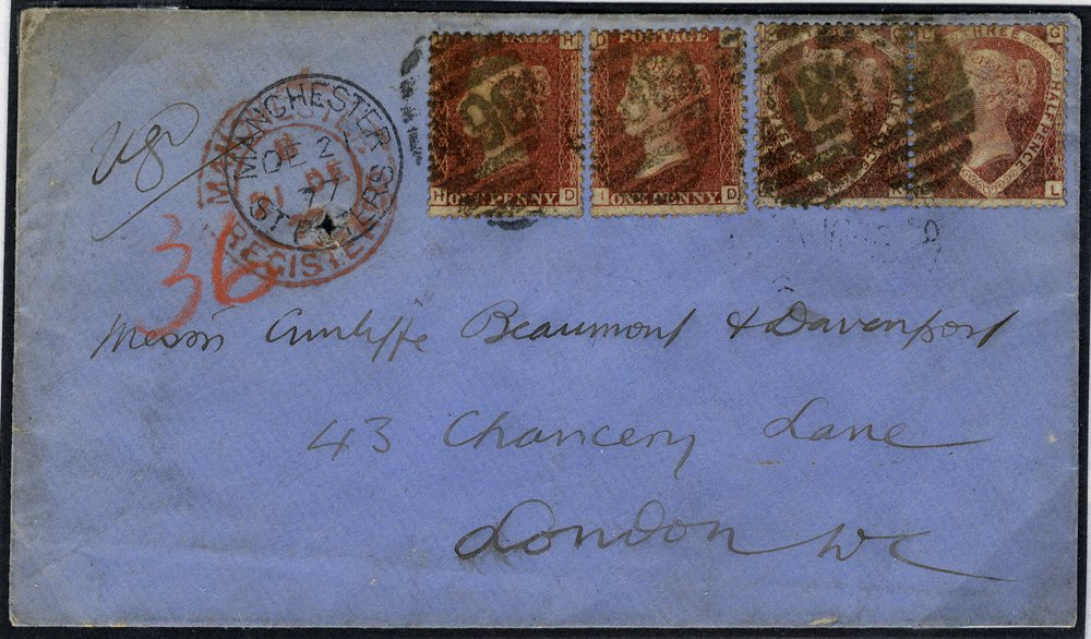 1877 registered cover franked 1½d Plate 3 pair SG51 & 1d Plate 192 (2) SG43