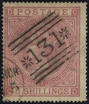 1867 5s rose, Plate 1 CD, VFU with superb Edinburgh duplex cancel, SG.126