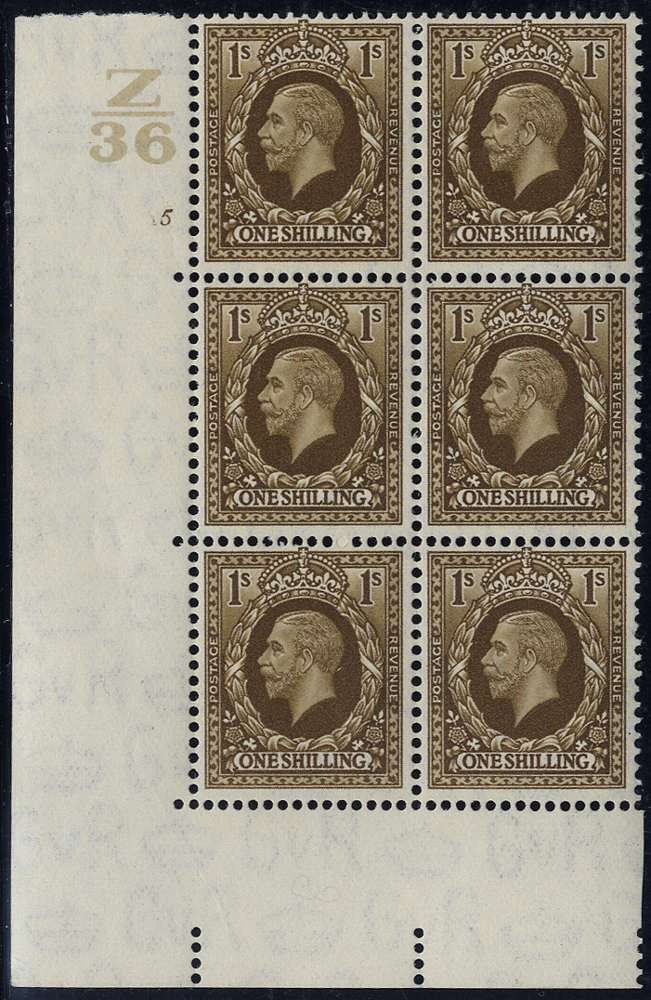 1934-35 Photogravure 1s bistre-brown, Control Z/36, Perf 5, Cylinder 5 No Dot block of six
