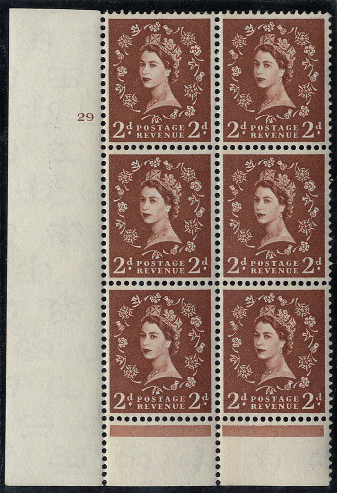 1961 2d Wilding, ONE BAND BLUE PHOSPHOR, Cylinder 29 No Dot, block of six