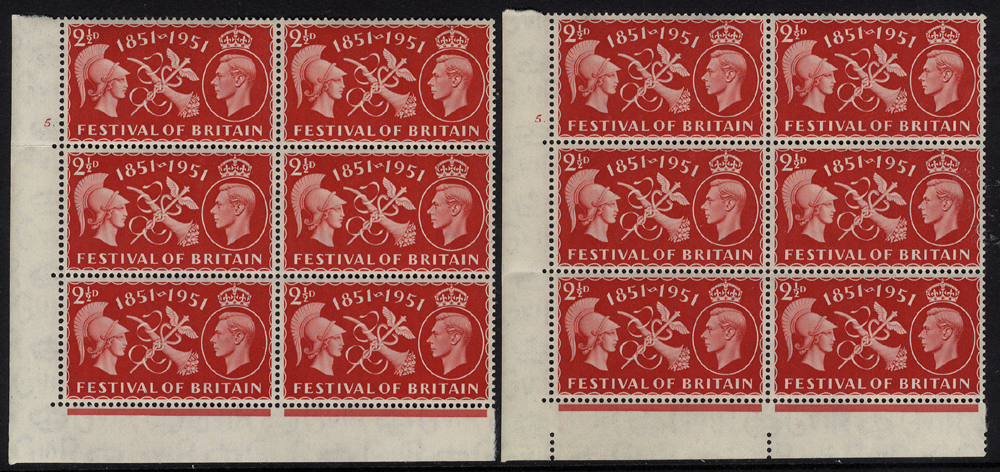 1951 Festival 2½d, Cylinder 5 Dot, UM block of six, 'deformed small 2' variety