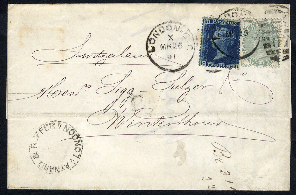 1881 cover London to Winterthur, Switzerland, 2d blue Pl.5 & ½d pale green (SG.47 & 165), London duplexes