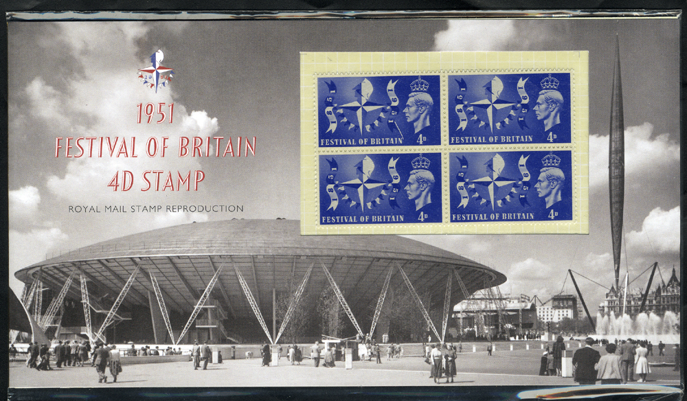 2014 Festival of Britain (Reproduction facsimile) Presentation Pack