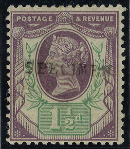 1887 1½d pale dull purple & pale green optd SPECIMEN Type 9, fine M, SG.198s