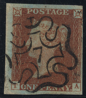 1841 1d red brown TA, clear to huge margins, No. 7 in Maltese Cross, superb strike, SG.8m, Cat. £160