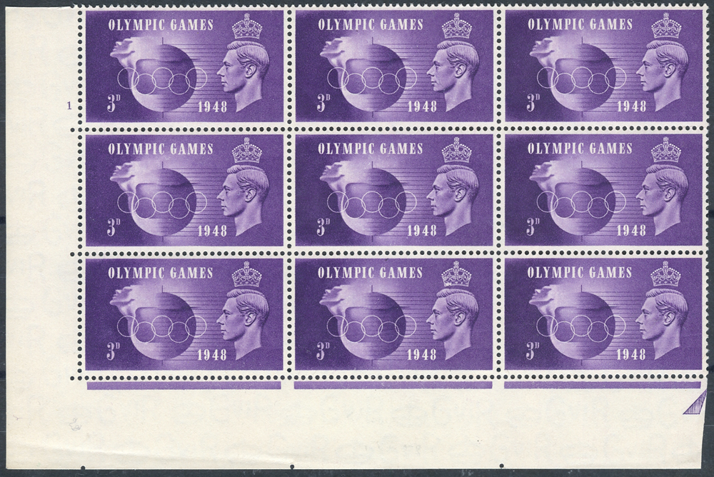 1948 Olympic Games 3d violet Cylinder I (no dot) UM block of nine - varieties '19/2 hooked 3' & '20/2 Crown flaw'